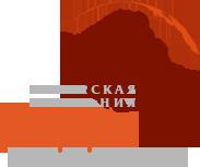 Сибирская компания Терра